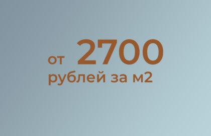 Стоимость проекта с 3D визуализацией
