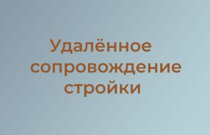 от 15 тыс.руб - абонемент в месяц