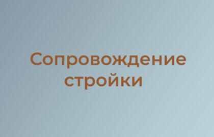 от 40 тыс. рублей в месяц